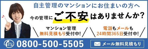 記事内バナー06