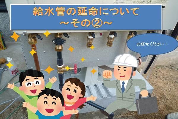 給水管の延命|オゾン水洗浄工法、電気防食工法について