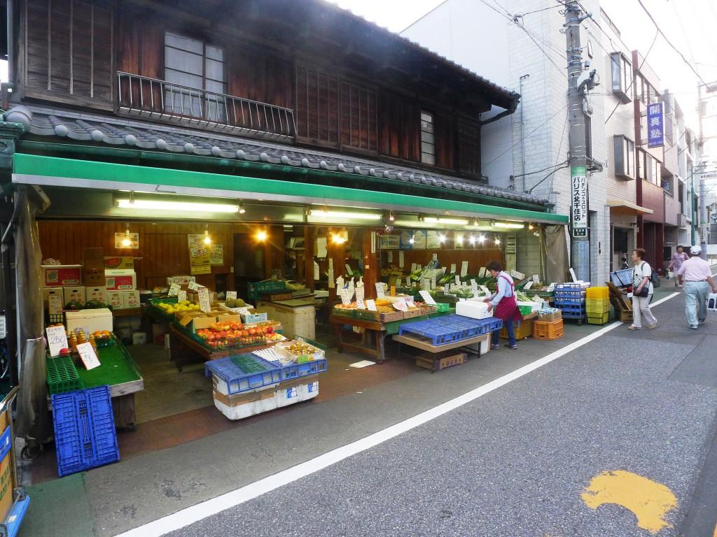横田青果店