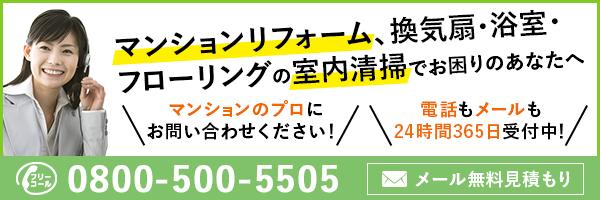 記事内バナー02