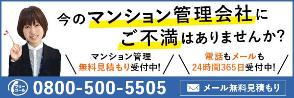 記事内バナー04