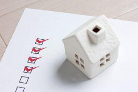 電力の自由化とは?あなたのマンションでもお得な電力会社を選んでみませんか?