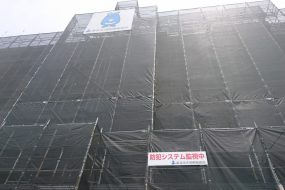 マンション大規模修繕|施工時期はいつがいいの?