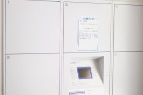宅配ボックスのトラブル事例と更新の際の3つの注意点