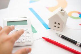 賃貸借契約:契約前に注意して確認をしたい項目②