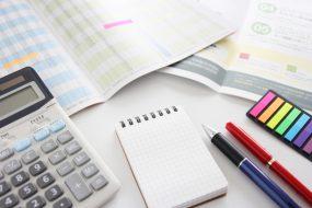賃貸マンションオーナー必見!自主管理から賃貸管理会社へ管理を任せた時の3つのメリット!