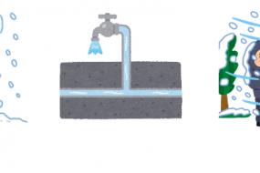 マンションで水道管が凍結破損したとき、修理に火災保険は使える?