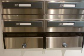マンションの郵便トラブル|前入居者の郵便が届いた時の対処方法
