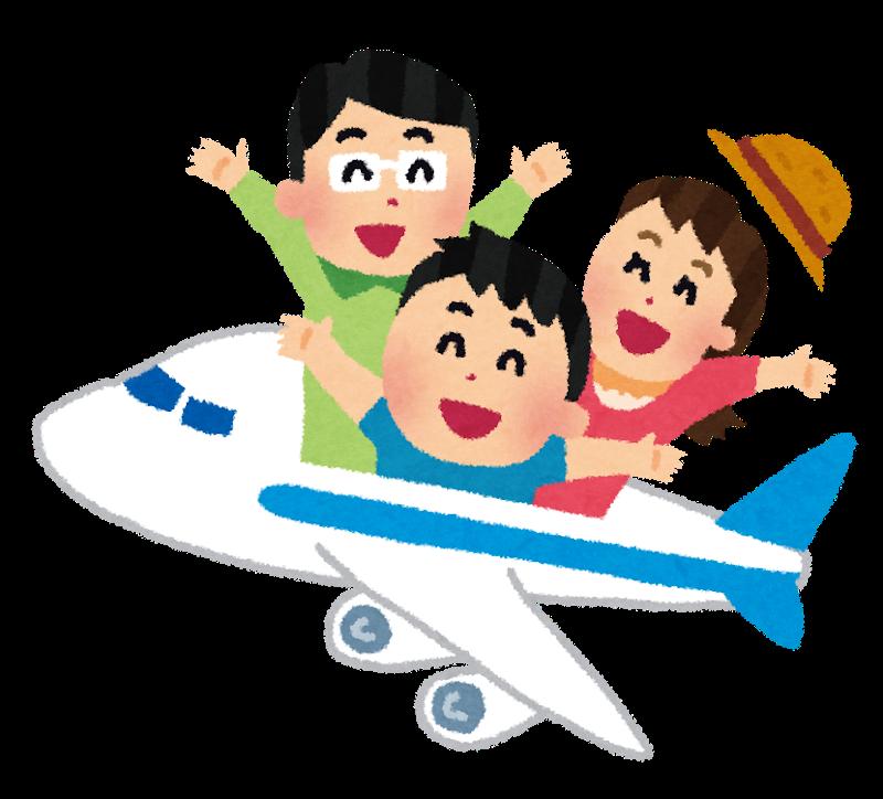 海外旅行を控えている方向け!海外旅行保険のすすめ