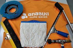 「匠」のマンションクリーニング『清掃』で管理を選ぶ3つのポイント