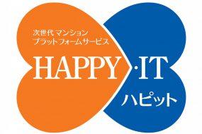 新しい広告媒体|香川県のマンションデジタルサイネージ広告をご紹介します。