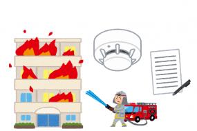 火の気も無いのに、マンションで火災報知器が誤作動する原因を知りたい!