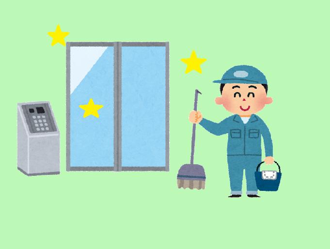 動画でわかるマンション管理の仕事【管理員業務】