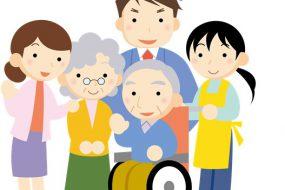 分譲マンション住まいの福祉|オススメのやさしい福祉住環境