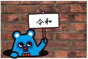 動画でわかるマンション管理の仕事【管理員紹介】