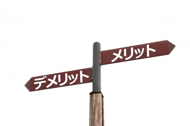 【マンション管理】役員が感じる自主管理の限界(メリット・デメリット)