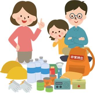 【マンション管理】管理会社の担当者が提案する防災イベント!!