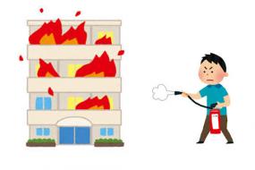 マンションの消防設備点検|消火器の点検と使用方法