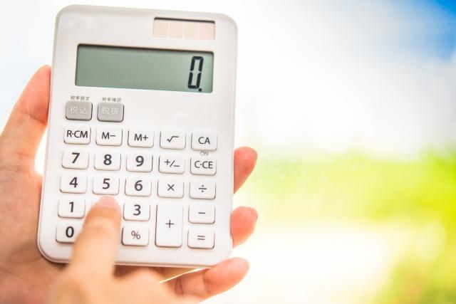 【増税】マンション会計(管理費)の赤字化とその改善策