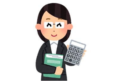 賃貸で部屋を借りる時の初期費用と、費用を抑えるポイント