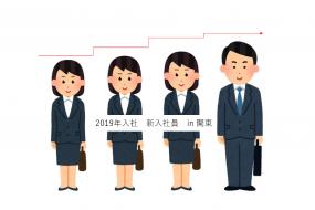 新入社員インタビューin 関東~配属から6か月編~