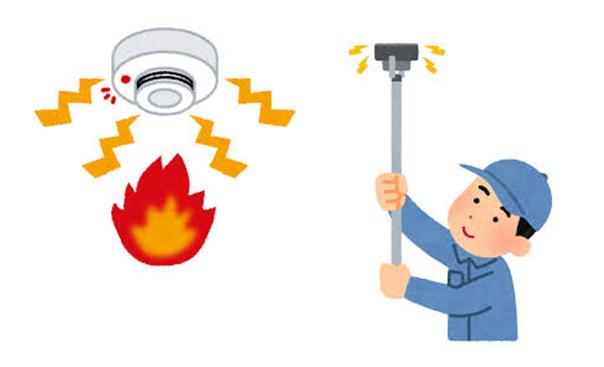 マンションの消防設備点検|感知器の種類と仕組み