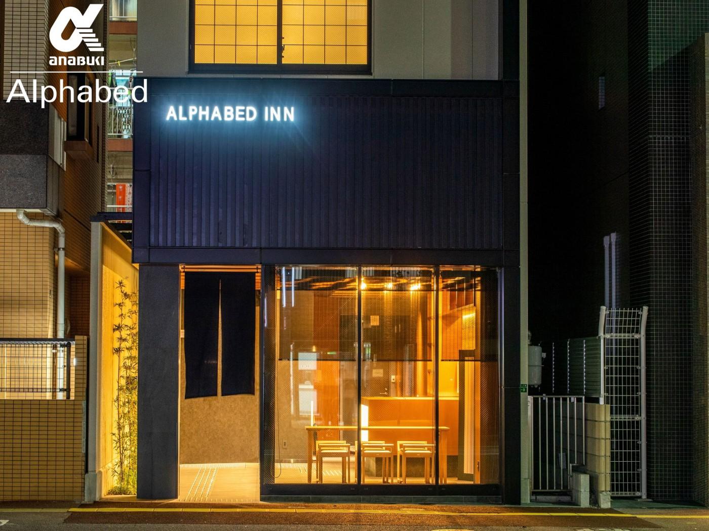 お洒落なデザイナーズホテルオープンin福岡!【ALPHABED INN福岡大濠公園】