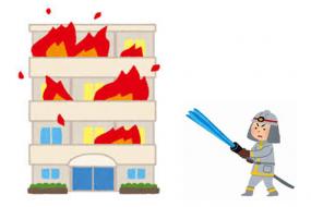 マンションの消防設備点検|屋内消火栓の使用方法はご存知ですか?