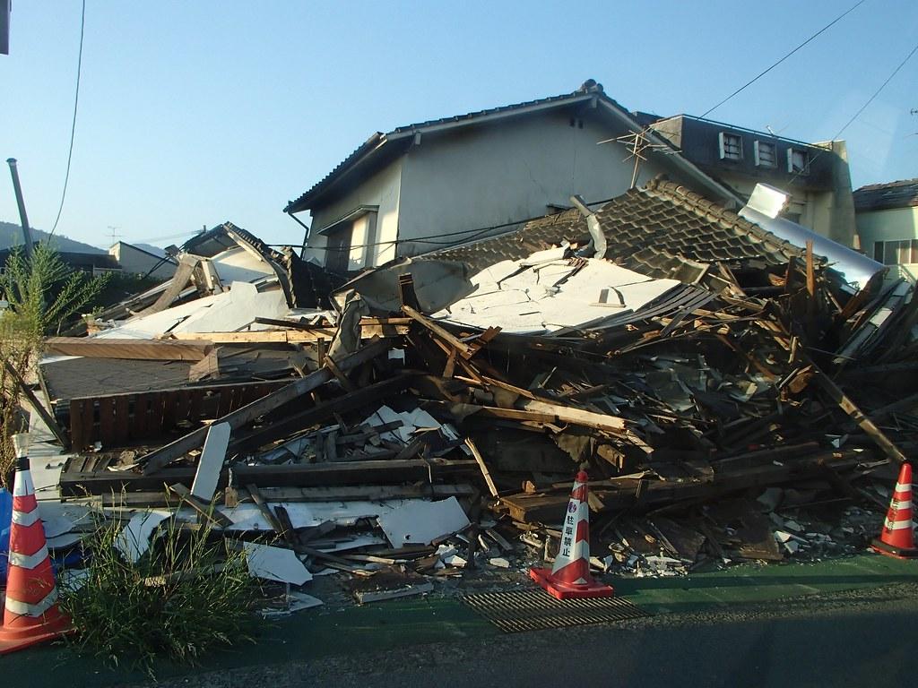 最新版!地震保険応用編