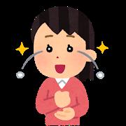 新築マンション購入の皆様!住宅ローン控除の書き方説明会開催中!