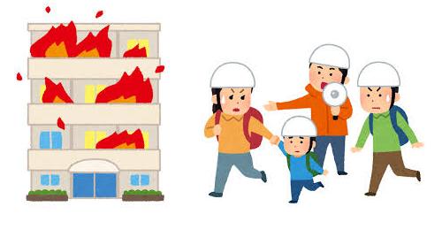 マンションの消防設備点検|誘導灯の種類はご存知ですか?