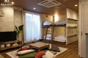 グループ旅行に最適!モロッカンスタイルを楽しめる民泊in香川【Alphabed高松中央公園】