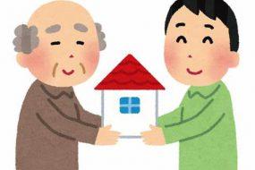 賃貸中の家賃、値上げはできるのか?