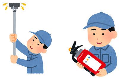 連結送水管や消火器などの色々な試験をご存知ですか?