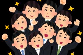 あなぶきハウジンググループ中途・新卒 就活生必見! 中途社員インタビュー