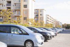 マンションのトラブル解決方法!! 違法駐車のトラブル編