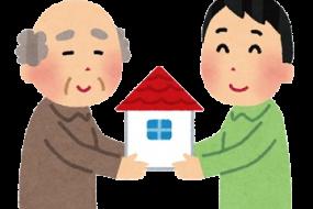 大家さん必見!お部屋探しのお客さんが少ない時期にこそ考えるべき、入居率アップ大作戦