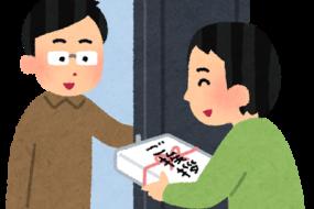 賃貸で引っ越しのあいさつまわりはした方がいい?