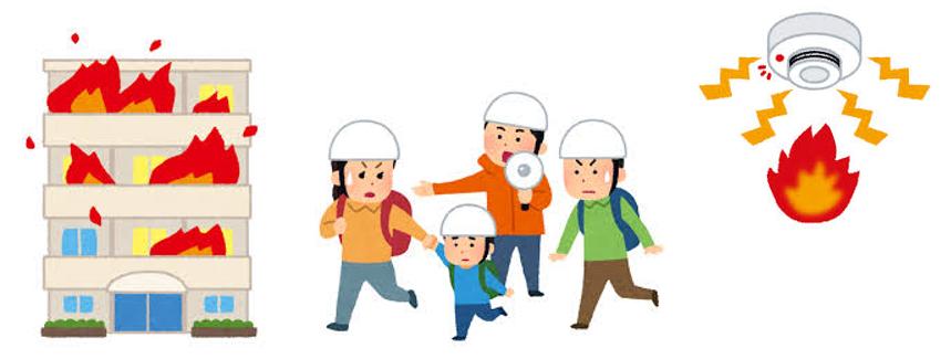 住宅用火災警報器の設置義務はご存じですか?