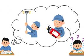 消防設備点検や工事の際に必要な資格を紹介します!
