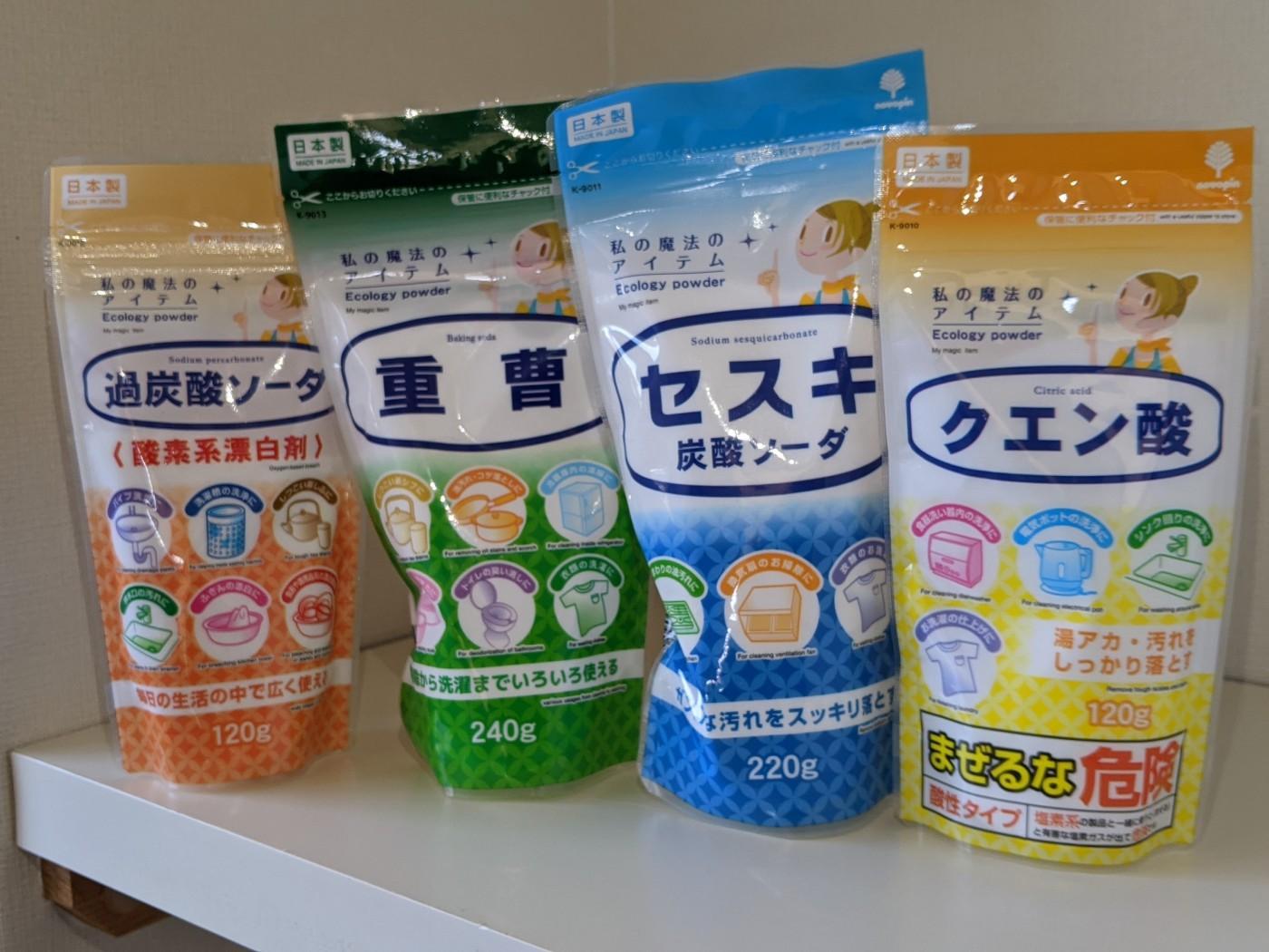 プロの掃除屋が語るナチュラル洗剤【クエン酸・過炭酸ナトリウム編】