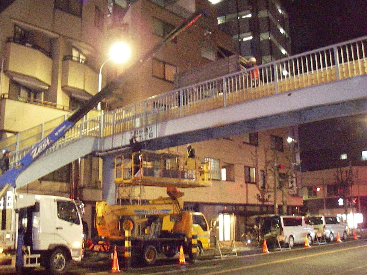 公共工事を支える技術力!大規模修繕工事のツツミワークス