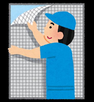 マンションの網戸の張替・取り外し方法について|DIYで自分でもできる!