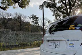 香川県で観光ならあなぶきのカーシェアがおすすめ!~西讃編~
