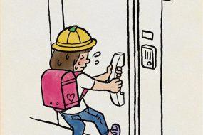 換気扇を使うと、ドアや窓が重い!エアコンから異音が!? マンションの気密性について