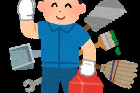 【第3弾】掃除のプロが語る、清掃業界のお仕事【掃除屋あるある】~『新築美装』での1コマ~