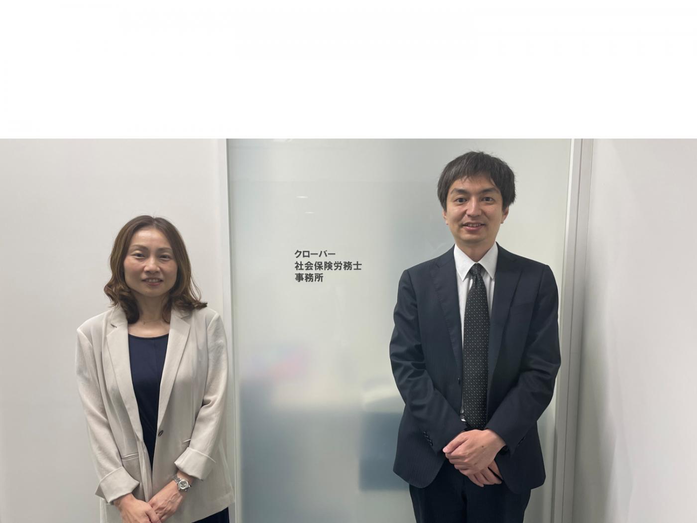 あなぶきのカーシェアCARNA導入事例② ~クローバー社会保険労務士事務所編~
