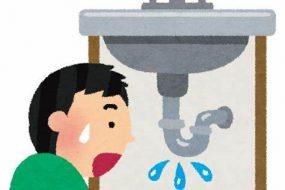 漏水警報が発報したらどうする!?漏水センサーの仕組みや対処法について